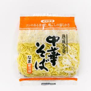 中華そば 1食分