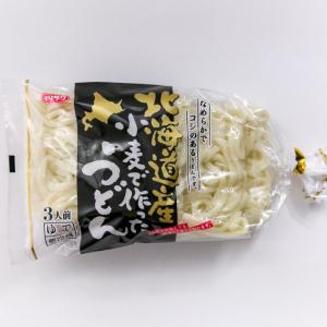 北海道産小麦で作ったうどん 3食分