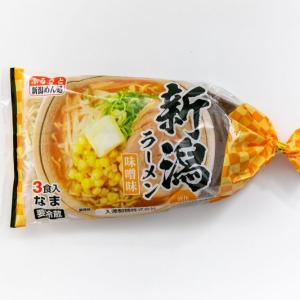 新潟ラーメン味噌味 3食分