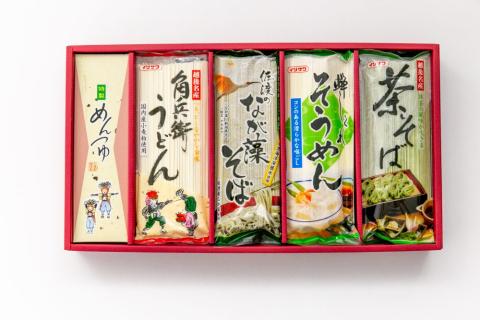 乾麺詰め合わせ冬ギフトセット 「椿」(IS-30W)